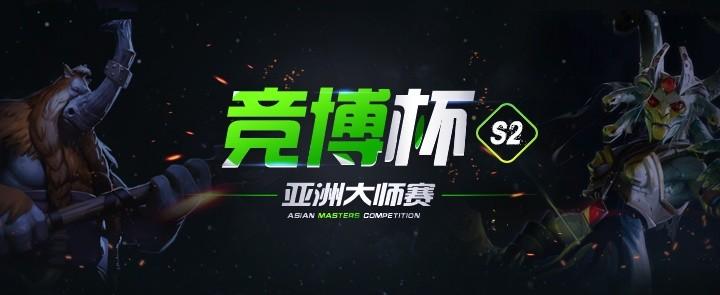Kết quả hình ảnh cho JBO Cup Asian Masters S2